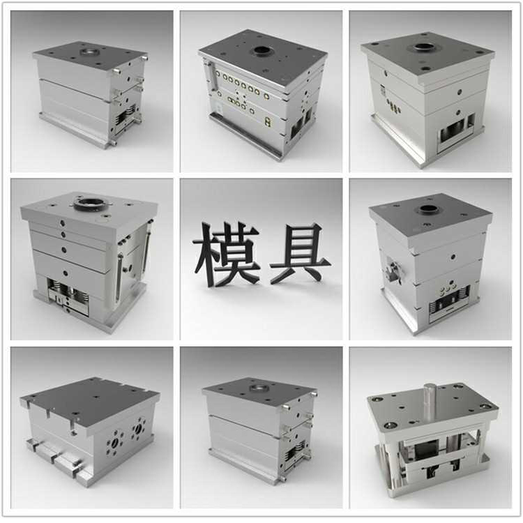 plastic-injection molds 9