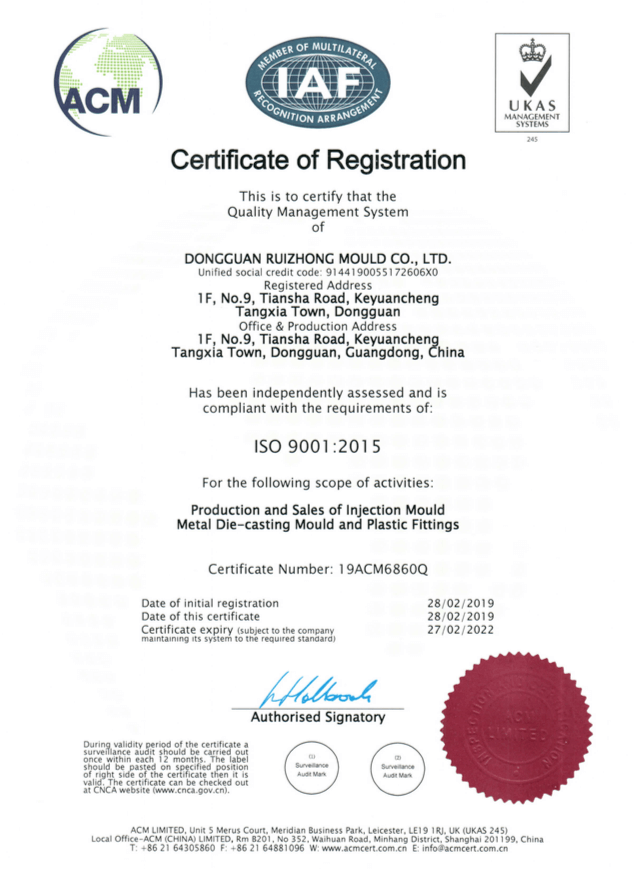 stebro mold co ltd cert